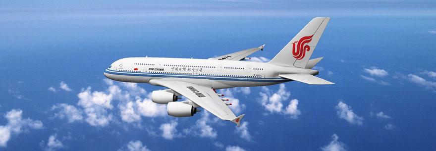 有哪些航空货运公司中国提供出国国际空运服务